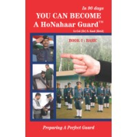 YOU CAN BECOME A HONHAR GUARD - BASIC (English)